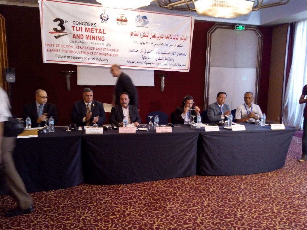 Executive Council Members in 3rd Congress of TUI MM at Cairo